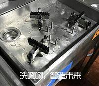广州禾味煲仔饭采购洗唰唰煲仔锅清洗机