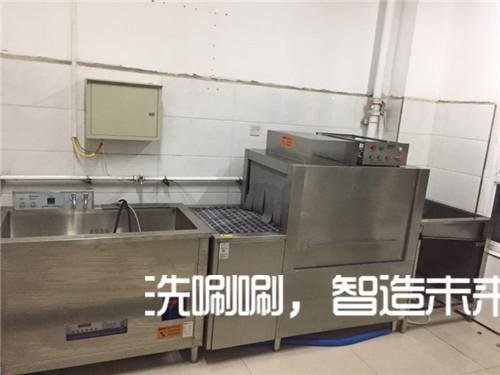 洗唰唰C12Q16食堂洗碗机视频