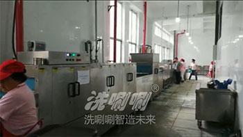 武汉大学信息学部一食堂洗唰唰洗碗机73H40