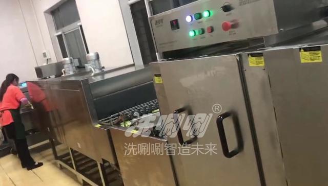 陕西交通职业技术学院用的食堂洗碗机和洗筷子机