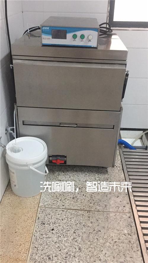 解决学生食堂筷勺清洗消毒难题